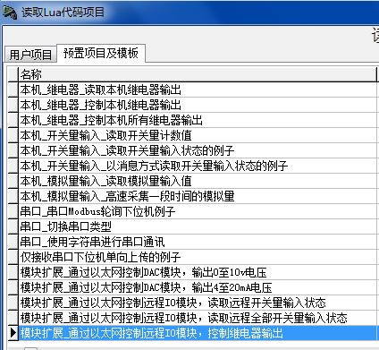 codeexp.jpg