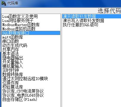 codelib1.jpg