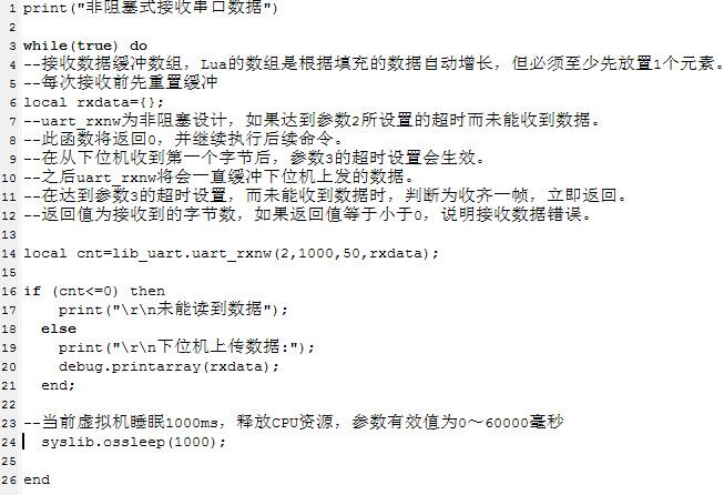uartcode3.jpg