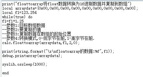 dataconv3.jpg